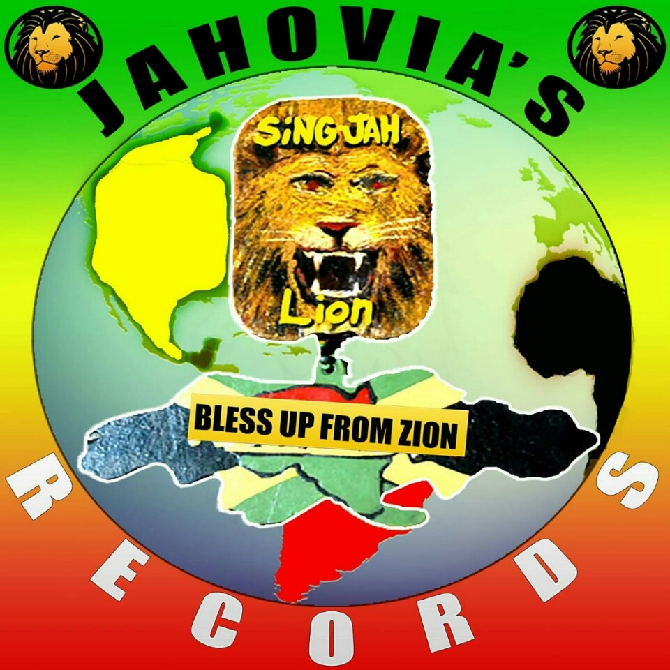 Jahovia's Records